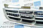 Решетка радиатора хром 4 лопасти на Лада Приора 2, SE Фото № 7