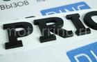 Орнамент PRIORA раздельными заглавными черными буквами для Лада Приора Фото № 3