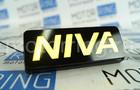 Повторители поворота с надписью niva на Лада Нива 4х4 Фото № 2