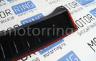 Накладка на задний бампер черное тиснение на Лада Гранта Лифтбэк Фото № 3