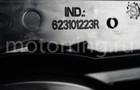 Решетка радиатора на Лада Икс Рей Фото № 6