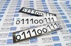 Рамка номерного знака металлическая (хром) Фото № 3