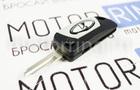 Ключ выкидной с Ладьей (без кнопок, без чипа) на ВАЗ 2101-2107, Лада Нива 4х4 Фото № 4