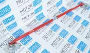 Распорка задняя autoproduct для Лада Приора