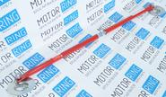 Распорка задняя АвтоПродукт на ВАЗ 2108-21099, 2113-2115
