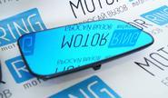 Зеркальный элемент (стекло) без обогрева, с бирюзовым антибликом для ВАЗ 2110-2112