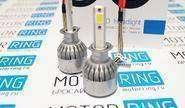 Светодиодные лампы g6 led 3900lm 6000k h4