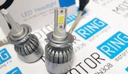 Светодиодные лампы g6 led 3900lm 6000k h7