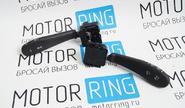 Подрулевые переключатели нового образца без провода на ВАЗ 2113-2115