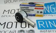 Шарнир реактивной тяги АвтоПродукт на ВАЗ 2110-2112