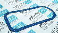 Прокладка масляного поддона силиконовая синяя с металлическими шайбами на ВАЗ 2108-2115, Калина, Приора, Гранта