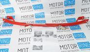 Распорка нижняя АвтоПродукт drive+ на Лада Гранта, Калина, Калина 2 с тросовой МКПП