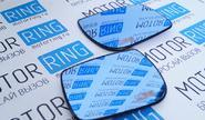 Комплект зеркальных элементов (стекол) Люкс без обогрева с голубым антибликом на Лада Калина, Калина 2, Гранта седан