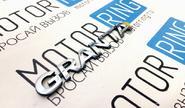 Оригинальный шильдик granta хром на Лада Гранта