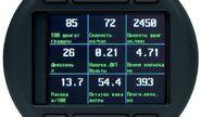 Бортовой компьютер Мультитроникс cl 590 вместо воздуховода Лада Гранта, Ларгус, Ниссан, Газель Некст