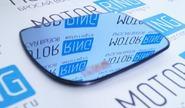 Зеркальный элемент (стекло) Люкс без обогрева с голубым антибликом на Лада Калина, Калина 2, Гранта седан