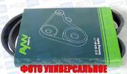 Ремень генератора aywi parts 6pk1123 для ВАЗ 2110-12, Лада Приора с ГУРом и кондиционером