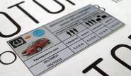 Информационная табличка о рекомендуемом давлении в шинах для datsun mi-do