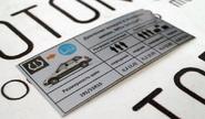 Информационная табличка о рекомендуемом давлении в шинах для Лада Калина Кросс