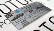 Информационная табличка о рекомендуемом давлении в шинах для Лада Гранта лифтбек