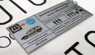 Информационная табличка о рекомендуемом давлении в шинах для Лада Ларгус Кросс