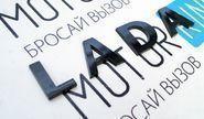 Надпись-шильдик lada нового образца черный лак