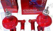 Комплект масляных стоек и амортизаторов «rz lux sport» для ВАЗ 2108-15