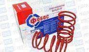 Передние пружины Фобос Спорт занижение -90мм на ВАЗ 2108-21099, 2113-2115
