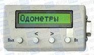 Программатор одометров ПО-5 для корректировки пробега