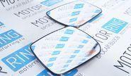 Комплект зеркальных элементов (стекол) Люкс без обогрева с нейтральным антибликом на Лада Калина, Калина 2, Гранта седан