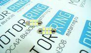 Светодиодные лампы sj-6 smd-5050-36mm c5w