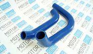 Патрубки радиатора силиконовые синие на ГАЗель Бизнес дв. УМЗ 4216 ЕВРО 4
