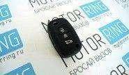 Силиконовый чехол на выкидной ключ зажигания Лада Веста, Иксрей