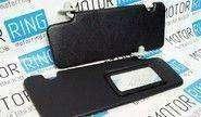 Черные солнцезащитные козырьки с зеркалом для Лада Приора