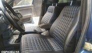 Обивка сидений (не чехлы) Квадрат экокожа на ВАЗ 2108-21099, 2113-2115