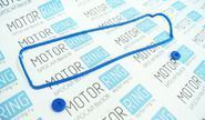 Ремкомплект клапанной крышки (прокладка+втулки) синий силикон на 8 кл ВАЗ 2108-21099, 2110-2112, 2113-2115, Калина, Гранта