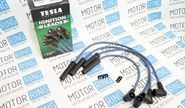 Высоковольтные провода tesla t684h на ВАЗ 2108-21099, 2110-2112, 2113-2115 1,5л 8кл, Лада Калина, Приора, Гранта 1,6л 8кл