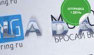 Надпись-шильдик LADA нового образца хром