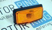 Повторитель указателя поворота с лампочкой в сборе жёлтый ОСВАР на ВАЗ 2104, 2105, 2107