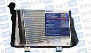 Радиатор охлаждения LADA алюминиевый на Ваз 2103-2106