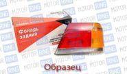 Фонарь задний левый ОАТ красная упаковка на Ваз 2115