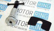 Приспособление для утапливания тормозных цилиндров «Автоdело» 40413
