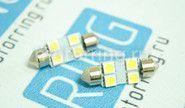 Светодиодные лампы t10*39-5050-4smd 39mm