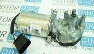 Моторедуктор стеклоочистителя евро разъем на ВАЗ 2110-2115, Лада Нива, Шевроле Нива, ГАЗ