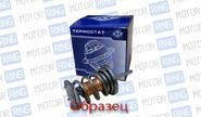 1547022944 - Термостат лада приора 16 клапанов цена