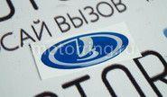 Наклейка на руль малая Ладья синяя ВАЗ 2110-2112, Лада Калина, Нива 2121, 21213, Урбан