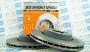 Передние тормозные диски БАС Standart вентилируемые на Лада Веста, Икс Рей, Ларгус, Рено Логан