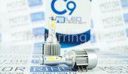 Светодиодные лампы C9 Super LED 8000LM 6000K H15