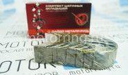 Комплект шатунных вкладышей Дайдо Металл Русь (1,00) на ВАЗ 2101-2107, 2108-21099, 2110-2112, Лада Нива 4х4 3-двери