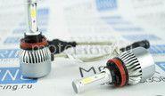 Светодиодные лампы c9 super led 6000lm 6000k h11